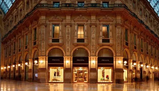 Prada、迪奥等奢侈品大牌在华纷纷遇阻 转型路在何方?