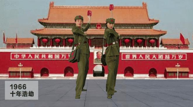 """1966年 """"红卫兵装""""解放鞋 不爱红装爱武装"""
