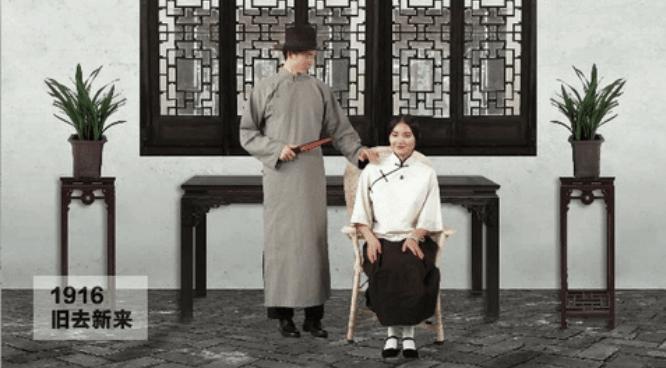 1916年 长袍马褂配西裤 改装易服是热点