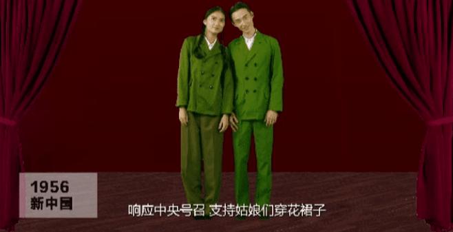 """1956年 列宁装、中山装 """"安能辨我是雄雌"""""""