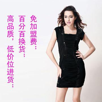 零加盟费、零库存加盟时尚女装—百诗雅兰
