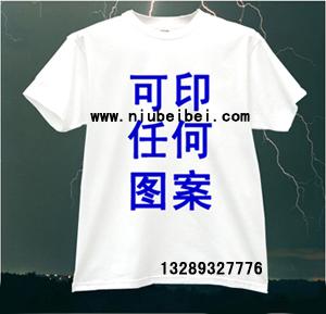 西安广告衫文化衫订制