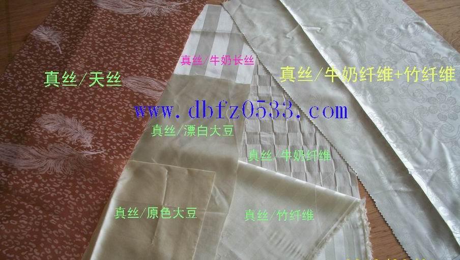 真丝/竹纤维等交织面料批发