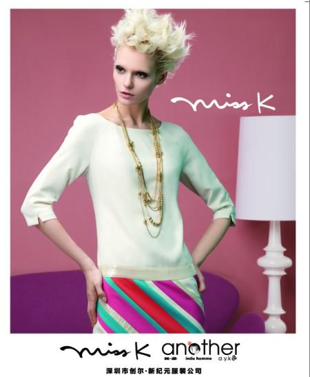 创尔成熟女装 missk 诚邀全国各地加盟商、代理商加盟