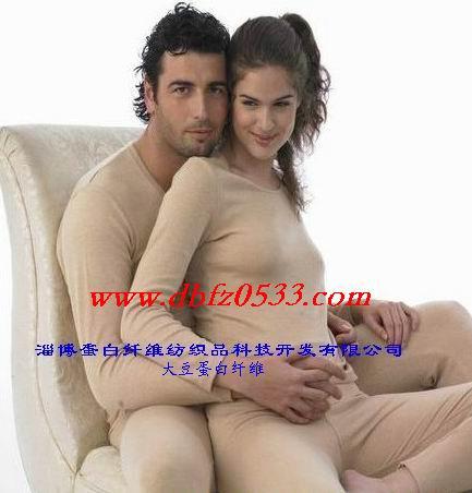 大豆蛋白纤维内衣、无缝内衣供应