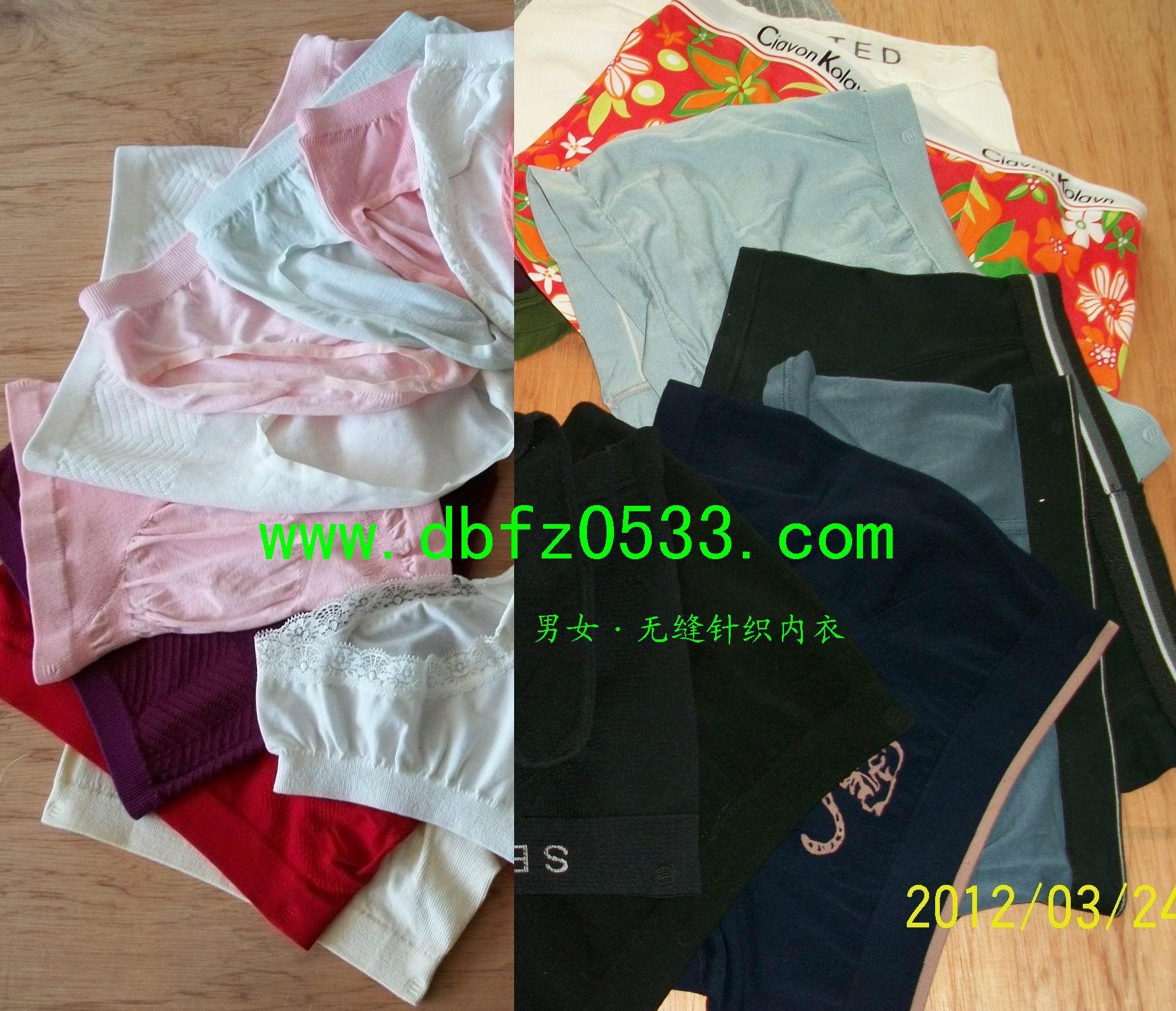 天然纖維無縫針織內褲供應