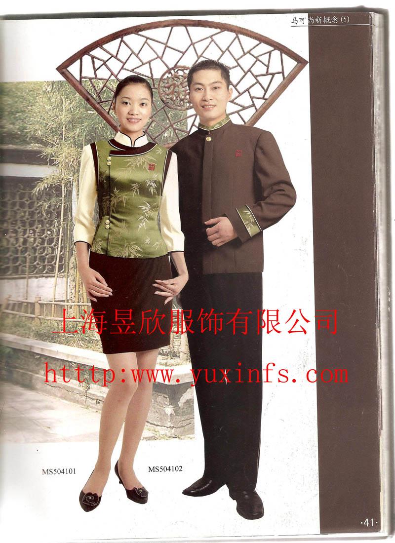 北京动物园服装批发市场成都荷花池服装批发市场成都