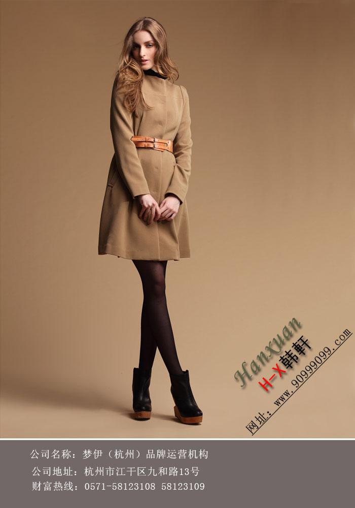 2012服裝時尚品牌H-X韓軒招商加盟中
