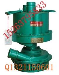 山东批发风泵潜水泵价格低