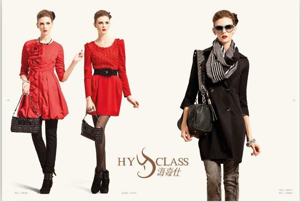 价格最低 款式最多 品牌最多的精品女装尽在衣锦世家服装网