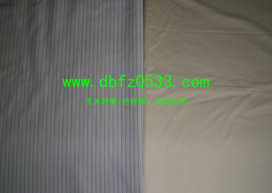 混纺机织衬衫面料厂家供应
