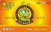 上海健身会所贵宾卡制作-储成制卡公司