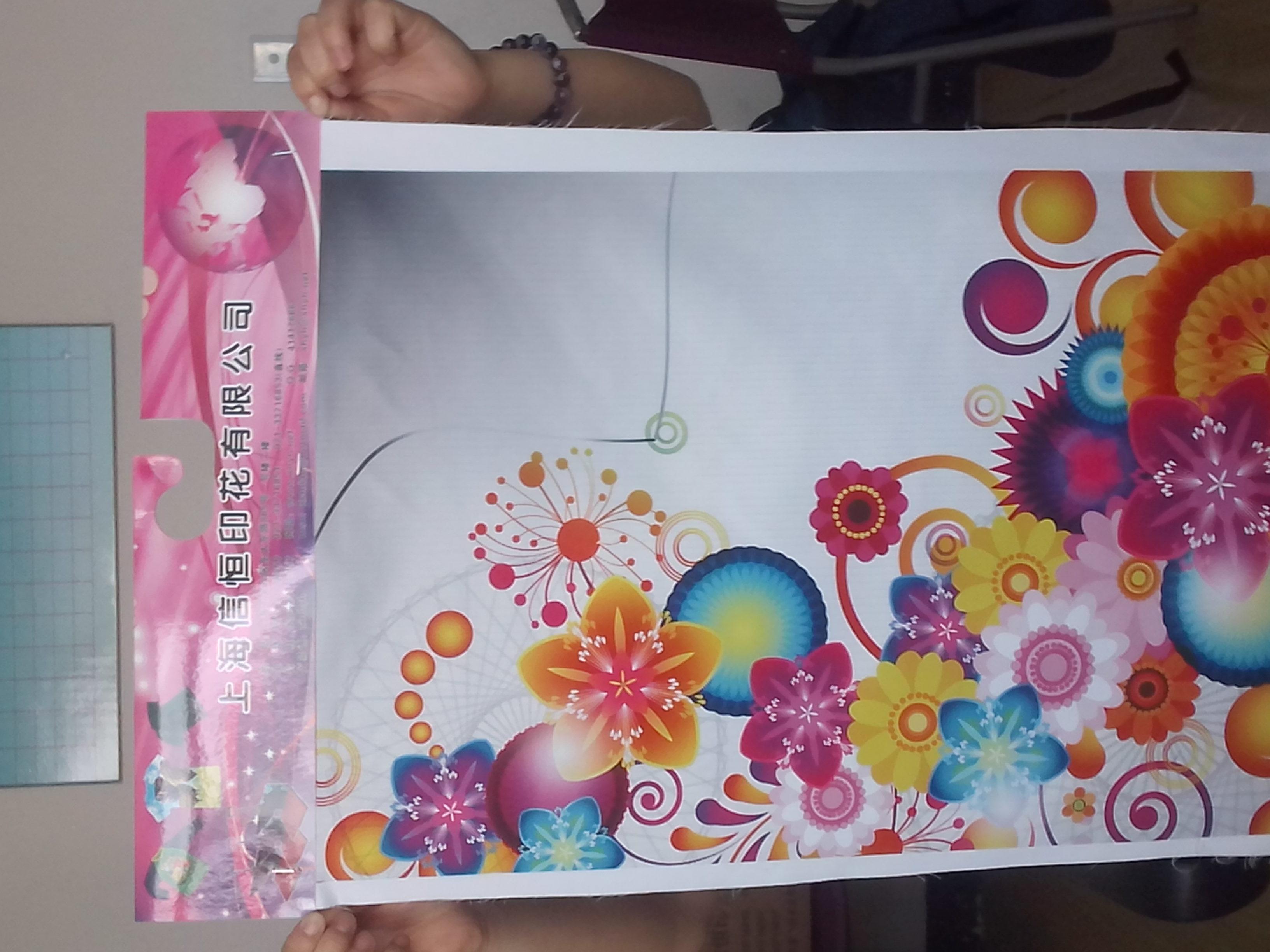 logo/高弹力骑车服热转移印花 logo烫画...
