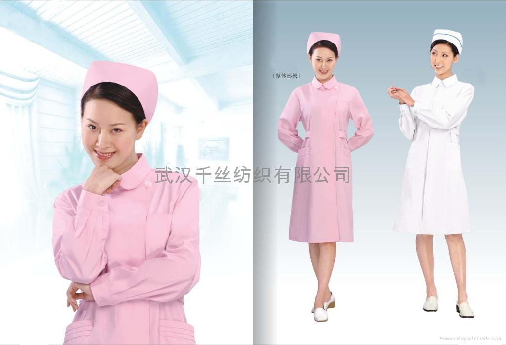 南京医院制服定做护士服定做
