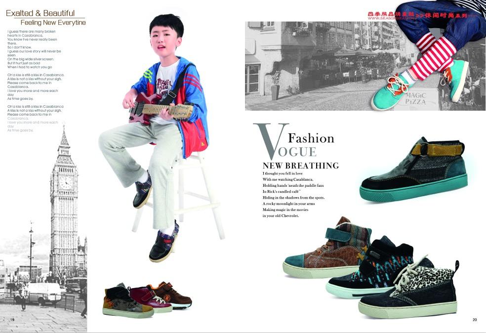 四季熊童鞋告诉你店面选址是—个财富的开端