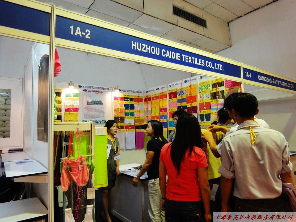 斯里兰卡科伦坡国际面料展