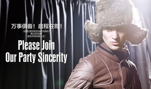 时尚男装平民化的领先品牌——larany 拉雷尼-发布于14年1月24日8点