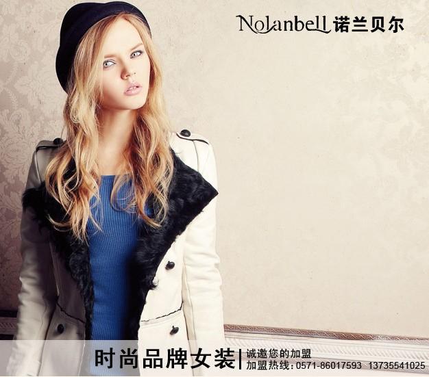 """NOLANBELL""诺兰贝尔—安诺兰—迎合了20-35岁都市女性追求时尚,彰显青春魅力!"
