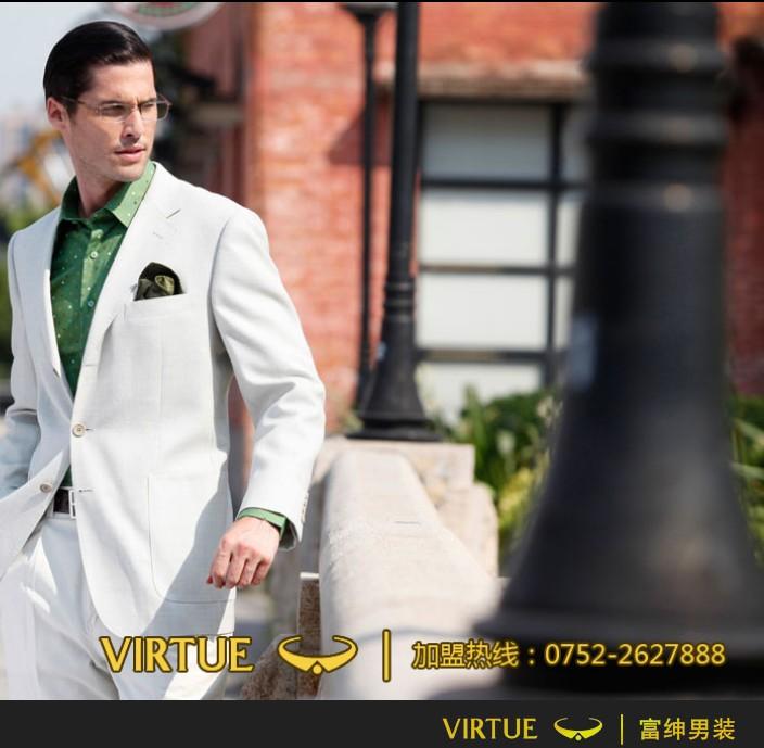 富绅---演绎出气质男士高雅、俊逸、睿智、潇洒的个性品味风格!