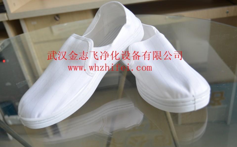 武汉防静电工作鞋耐高温洁净鞋