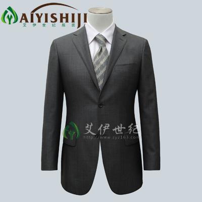 北京职业装厂家艾伊世纪提供职业装设计方案