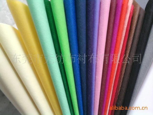 供应布朴,无纺布,针织衬,帽衬,纸朴不织布
