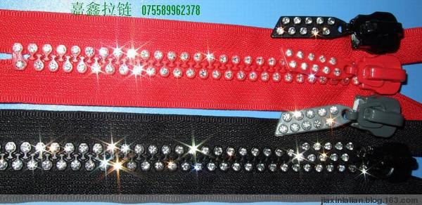 深圳嘉鑫拉链厂供应金属尼龙胶牙钻石拉链13008898883