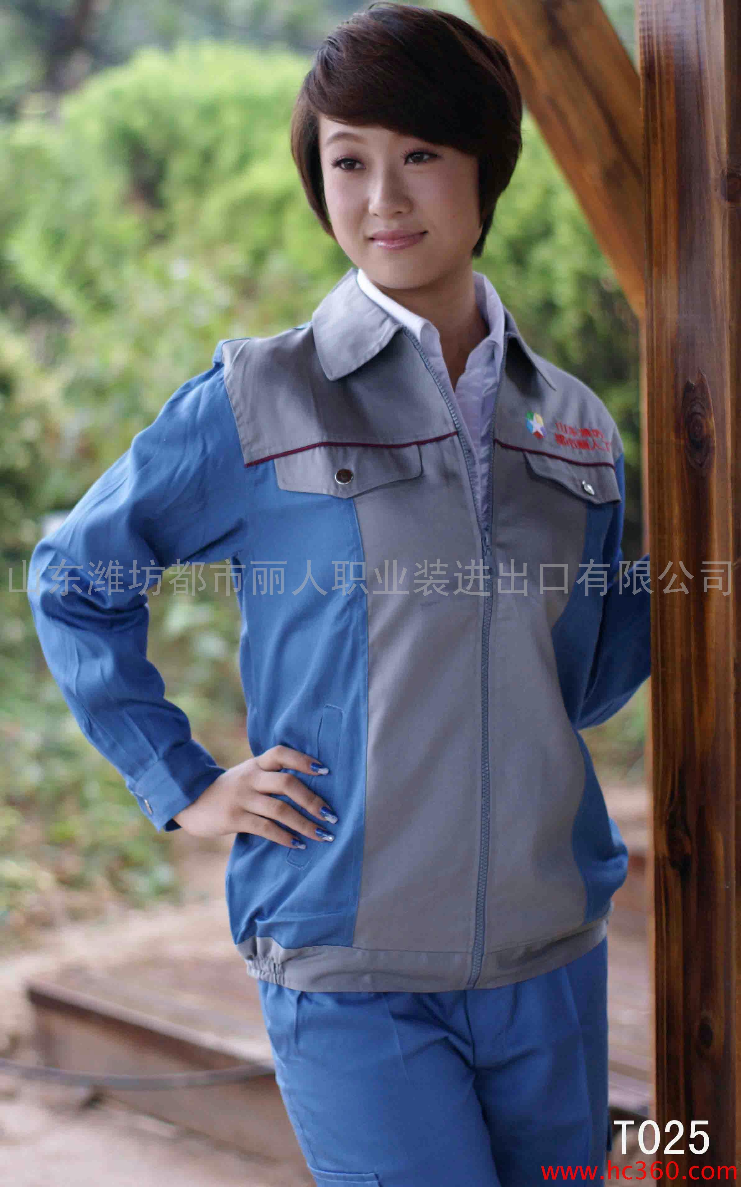 深圳冬夏季新款龙岗广告衫工作服制服供应商紫光服饰