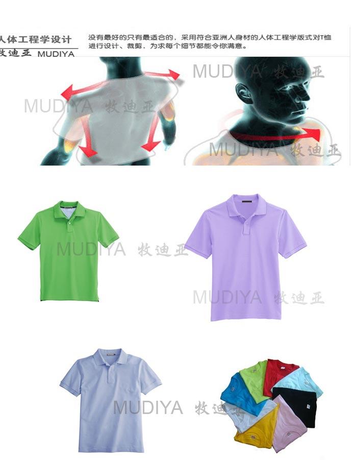 南山订做T恤衫,POLO衫,工作服定做款式搭配建议