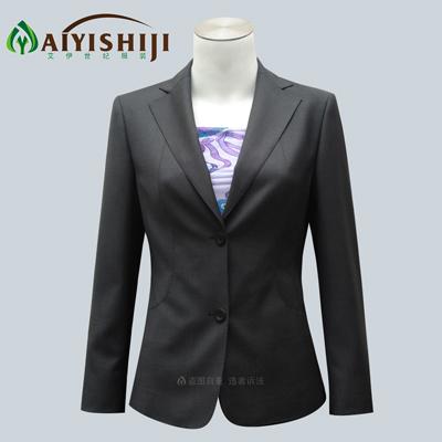 北京职业装厂家  就选艾伊世纪