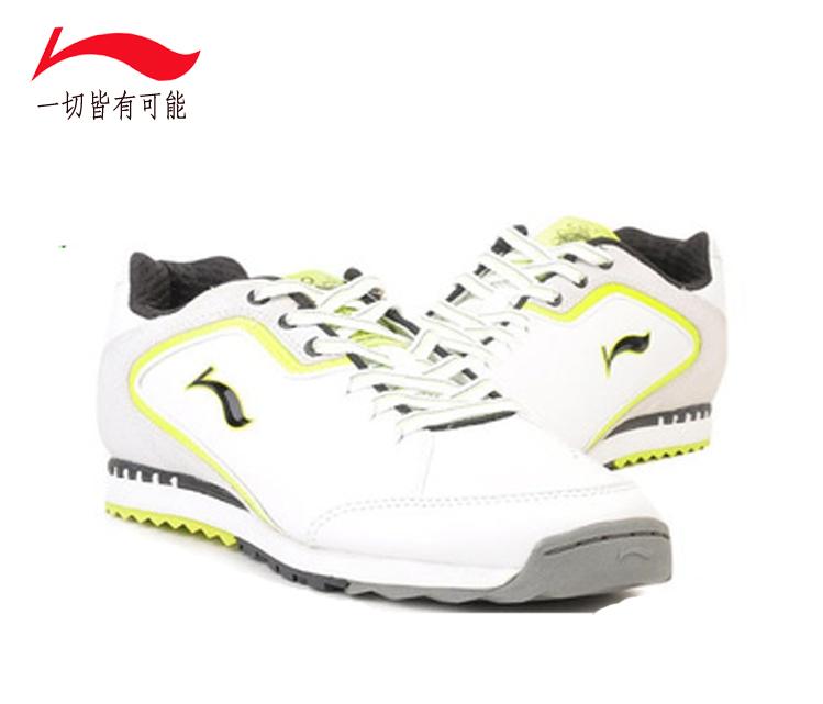 新款李宁运动鞋可以帮助运动员获得更佳的脚感