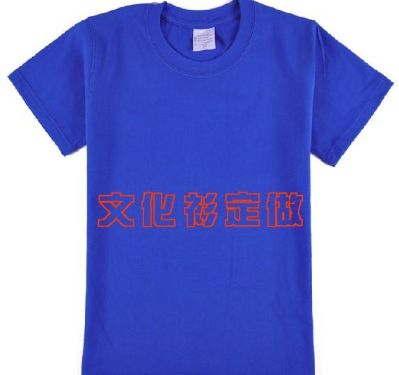河南郑州文化衫厂家广告衫厂家t恤衫厂家,那家最好?首选曼齐
