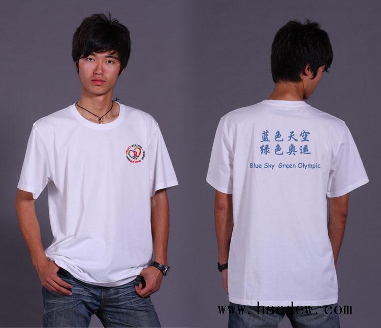 南京t恤定做文化衫定做