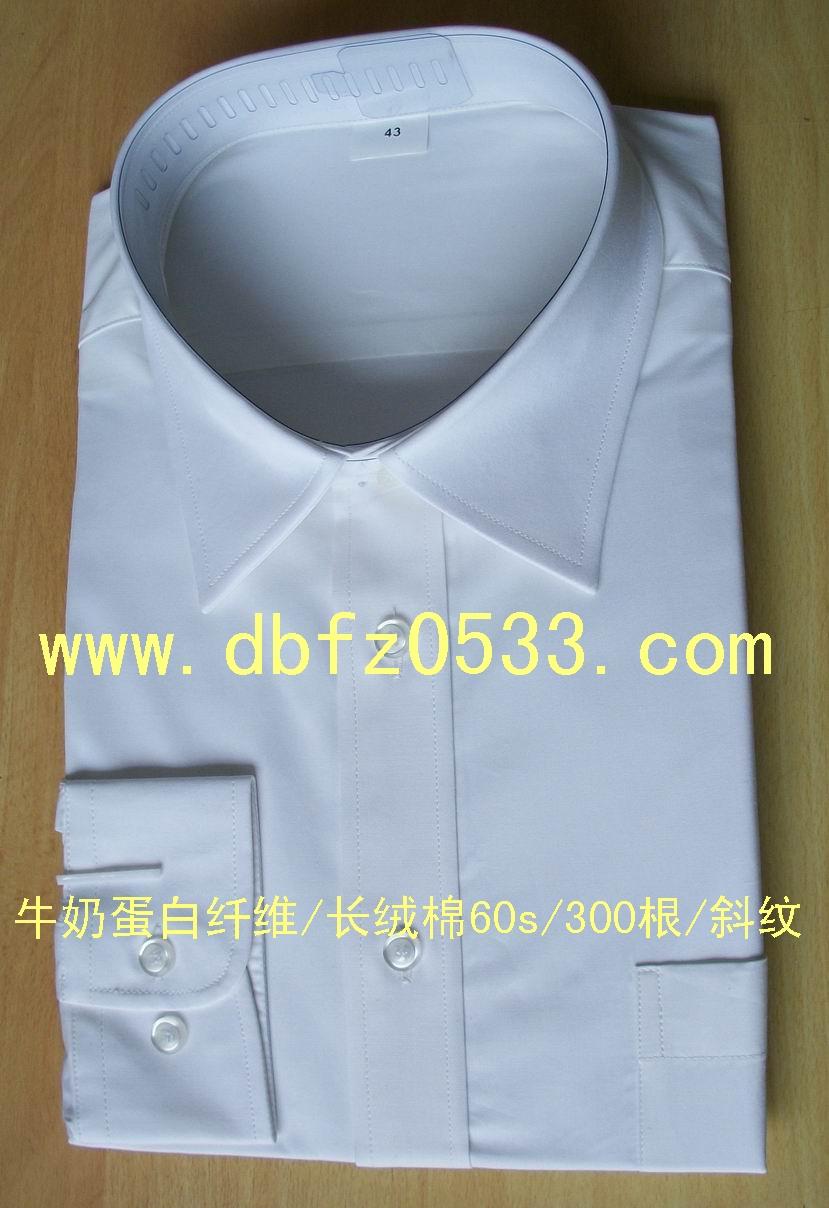 牛奶蛋白纖維:男女商務襯衫(現貨)