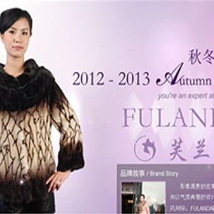 高质量低价格批发采购芙兰达FULANDA 皮革服饰