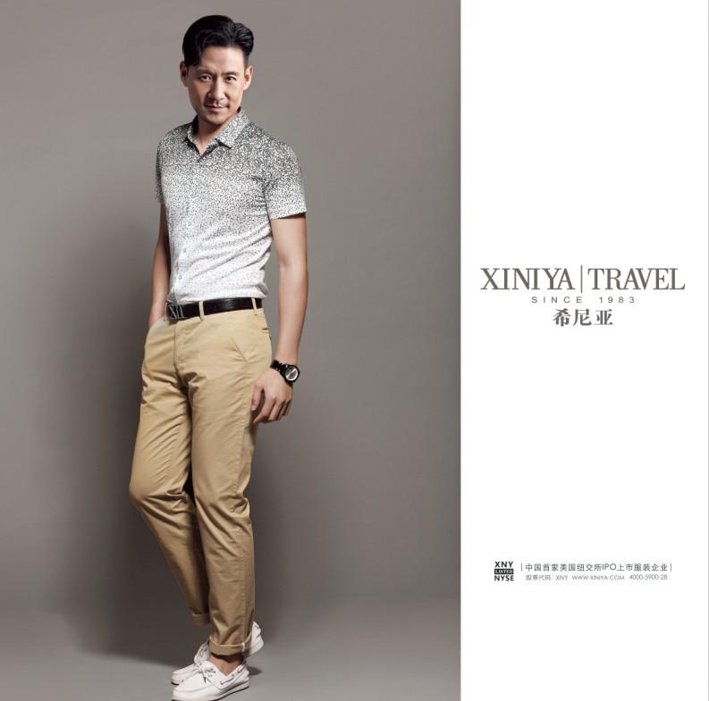 希尼亚品牌诚招安徽空白区域加盟商