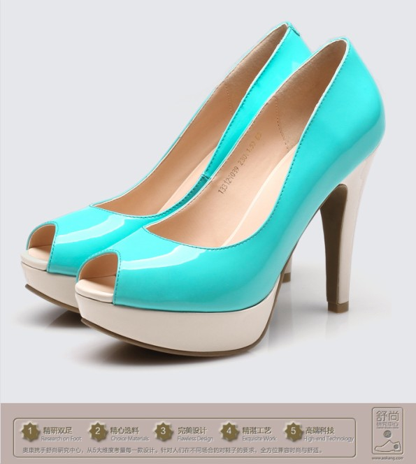 聚宝盆基地诚信商城提供奥康女鞋系列