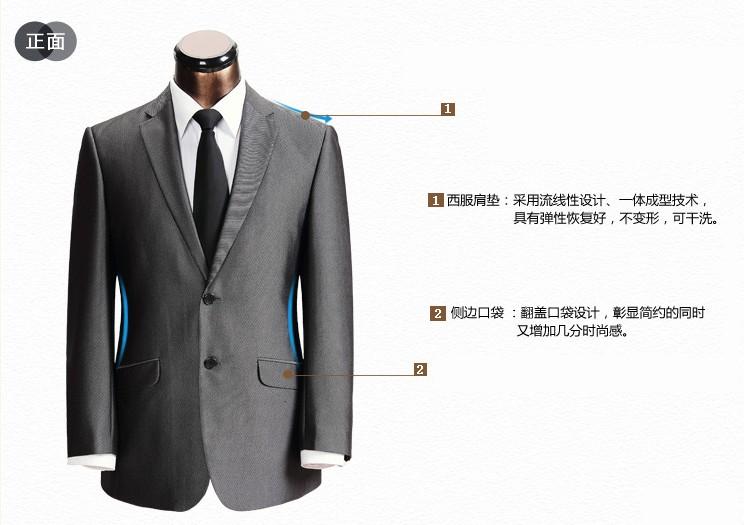 银色商务西服套装