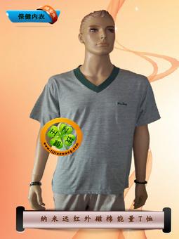 保健T恤定制生产保健T恤