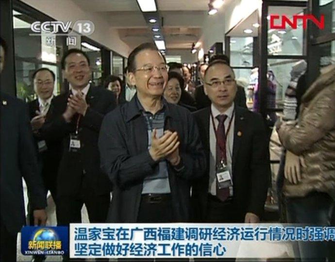 七匹狼休闲男装/七匹狼休闲皮具安徽省火爆招商中