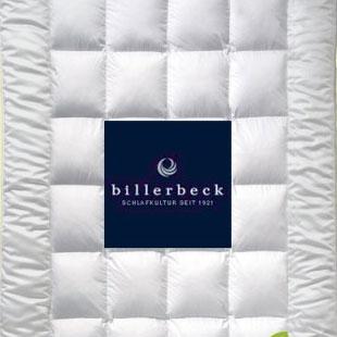 德國家紡品牌billerbeck供應高質量床上用品
