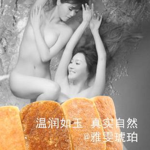 经典时尚配饰雅雯YAWEN招商加盟