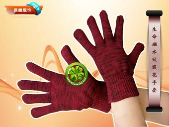 磁疗手套新品水纹磁疗手套加工