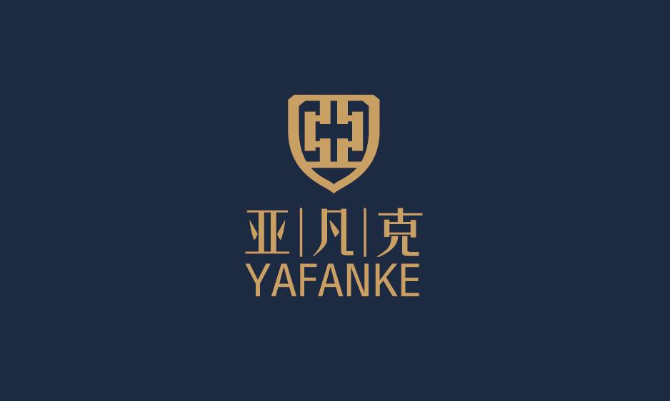 """亚凡克""""新品发布暨招商订货会7月18日于辽宁海城举行"""