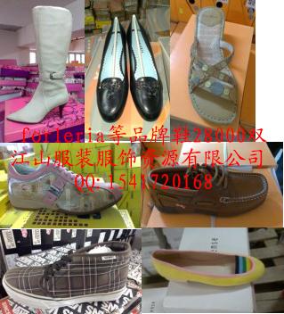 forleria等品牌鞋
