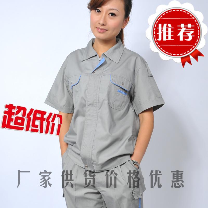 淄博夏季短袖工作服年中大促销物业超市工作服大特价青岛外景女工作服团购批发