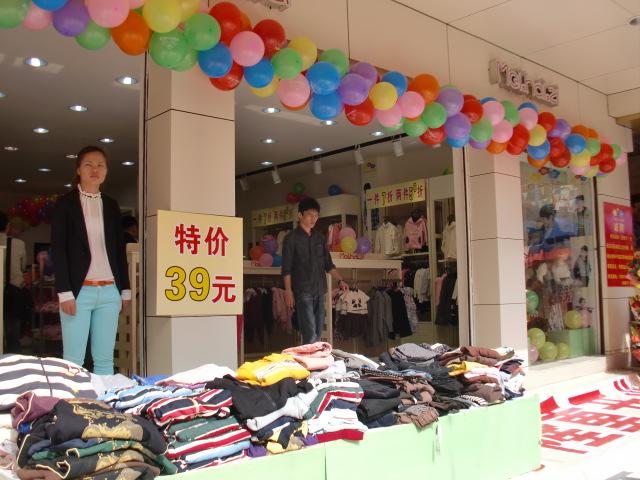 童装店加盟_童装品牌加盟免费加盟美孩子meihaizi童装加盟店排行榜 招商信息 ...