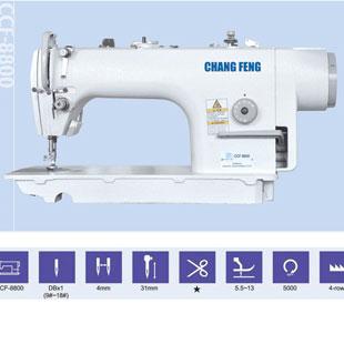 常州市工業縫紉機公司長期提供常縫牌各類縫紉機