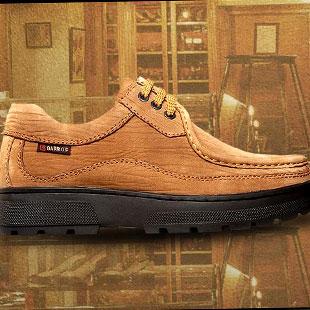 巴路士barros鞋业品牌招商加盟
