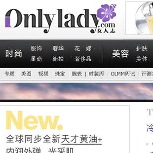 OnlyLady女人志女性時尚生活平臺